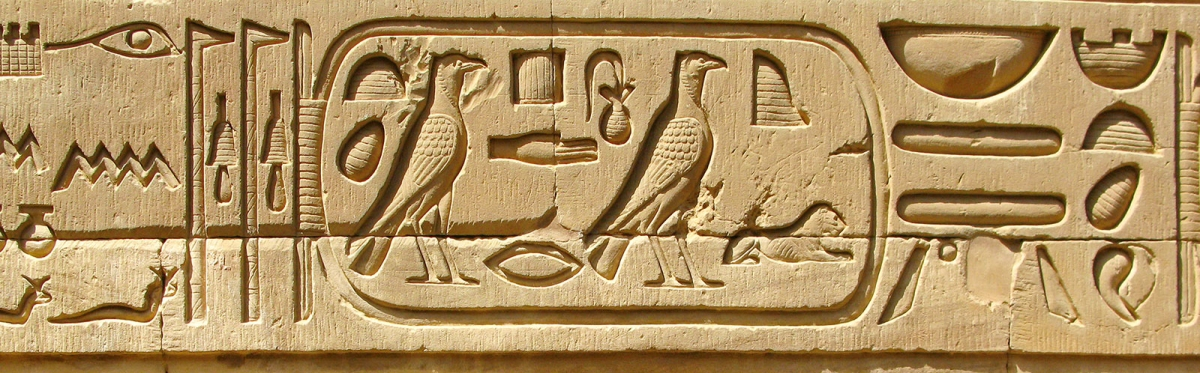 Close up of hieroglyphs on an Egyptian temple.